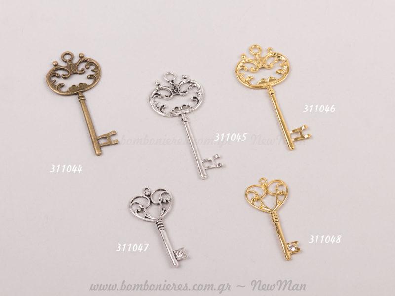 Μεταλλικα vintage κλειδιά