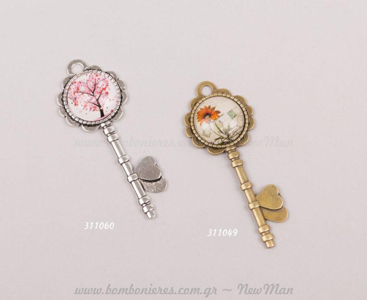 Vintage Μπρονζέ κλειδιά με γυαλί και σχέδια λουλούδια