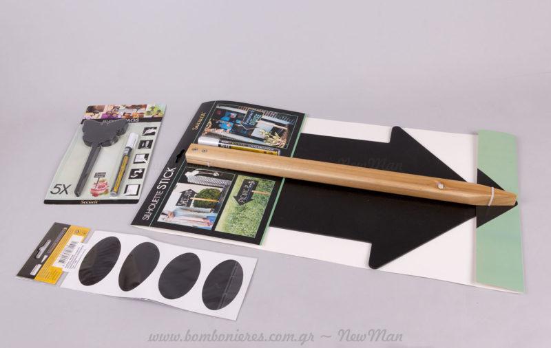 Μαυροπίνακας βέλος & αυτοκόλλητα μαυροπίνακες