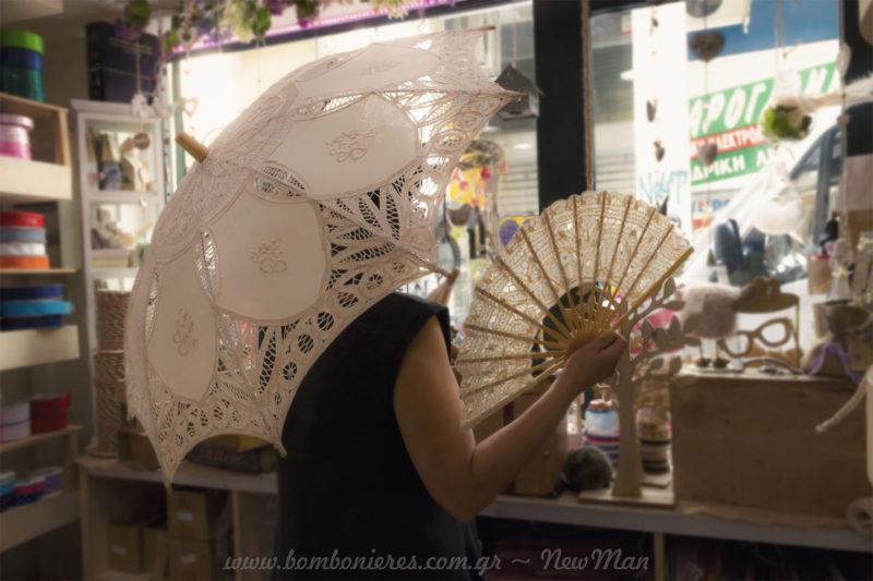 Ομπρέλες & βεντάλιες δαντέλα