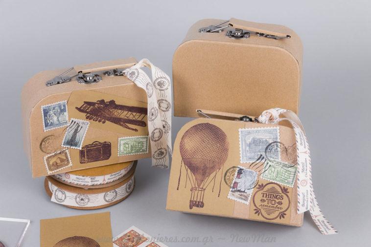 Οικολογικα βαλιτσάκια κουτιά NewMan
