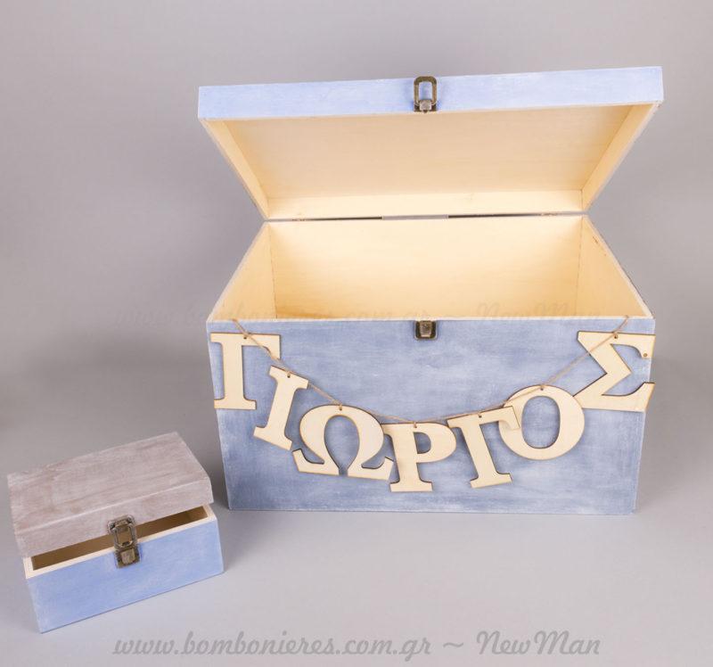 Ξύλινο κουτί βαπτιστικό & κουτί μαρτυρικών