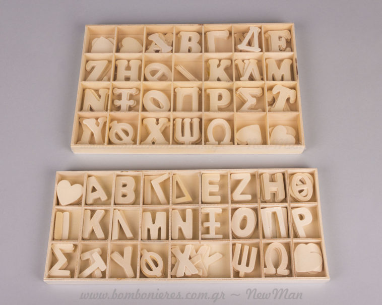 Συσκευασία με ξύλινα ελληνικά γράμματα