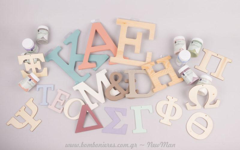 Γράμματα βαμμένα