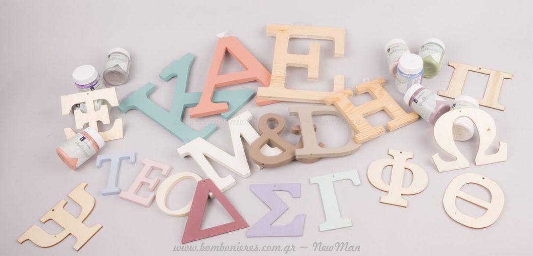 Βάφω ξύλινα γράμματα με μπογιές κιμωλίας
