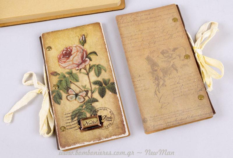 Σημειωματάριο εξώφυλλο & οπισθόφυλλο