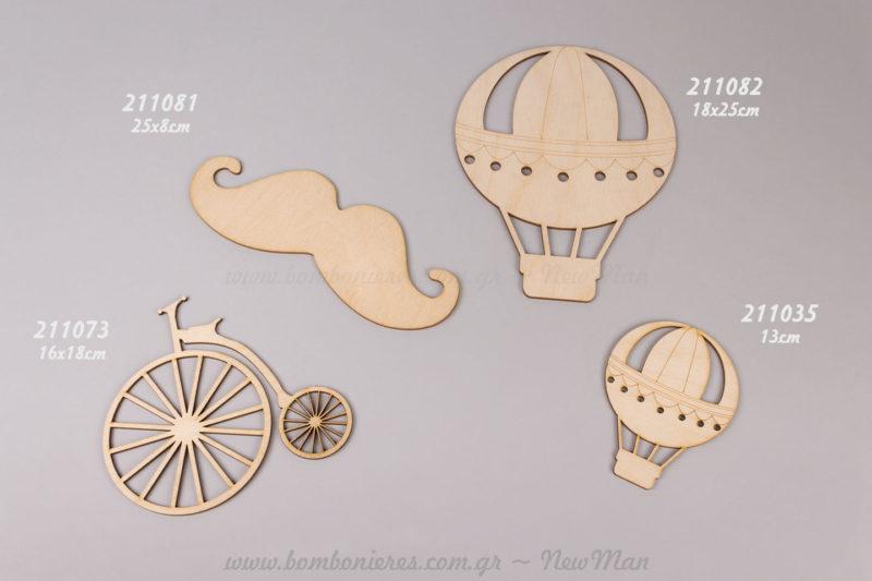 Μουστάκι, ποδήλατο, αερόστατα ξύλινα