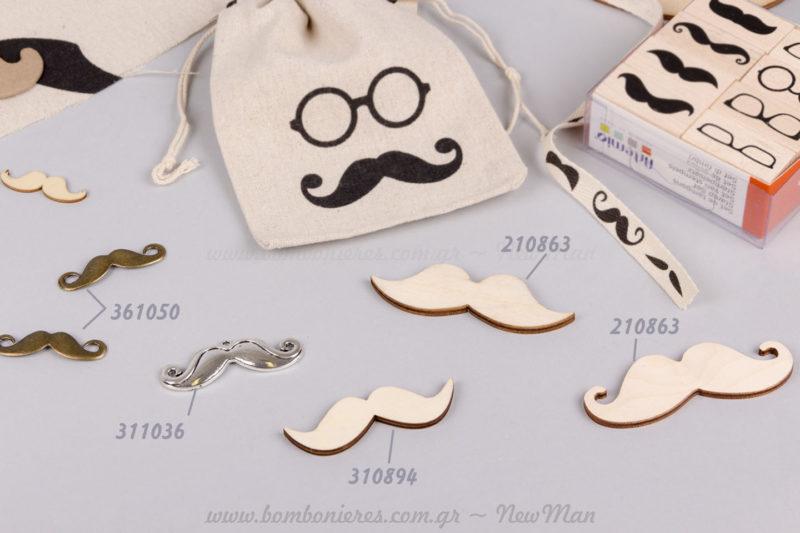 Ξύλινα διακοσμητικά μουστάκια