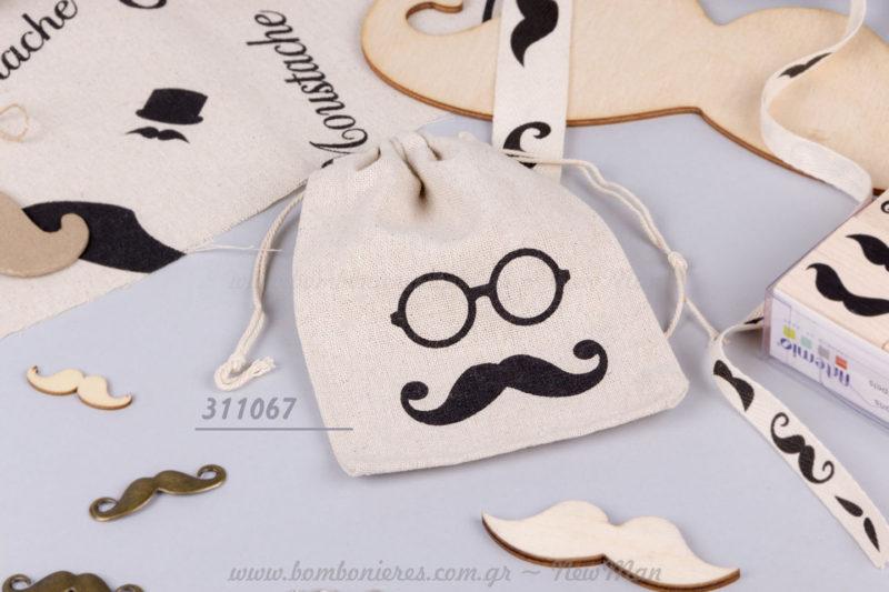 311067 - Πουγκί με γυαλιά και μουστάκι