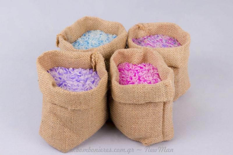 Ρύζι χρωματιστό βαμμένο σε 4 χρώματα