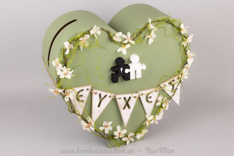 Κουτί Ευχών για γάμο