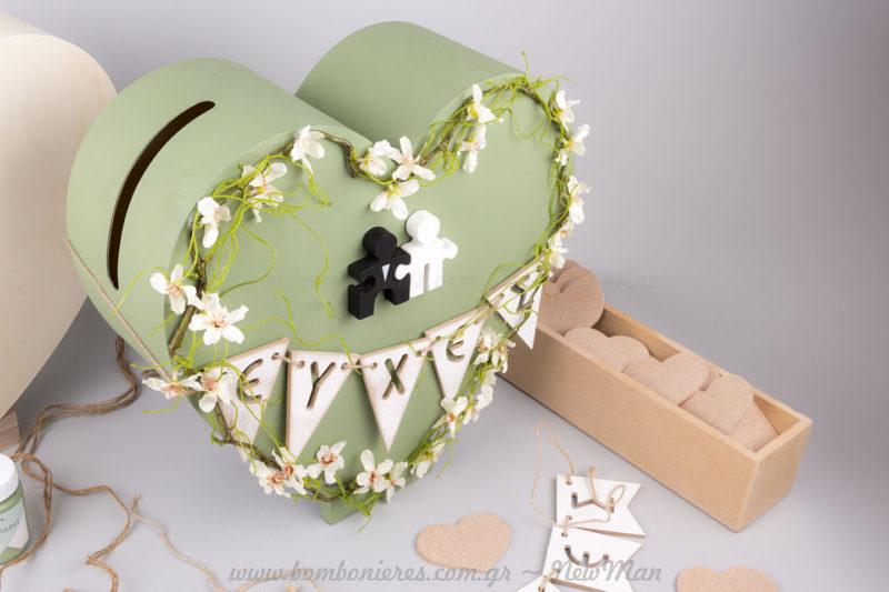 Κουτί Ευχών Καρδιά με ξύλινες καρδούλες για τις ευχέςΑ