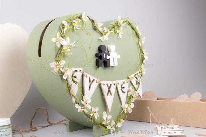 Χειροποίητο κουτί ευχών για γάμο