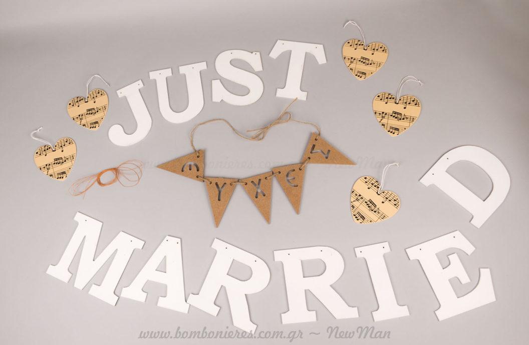 Ξύλινα διακοσμητικά για ευχές, μουσικές καρδιές και Just Married