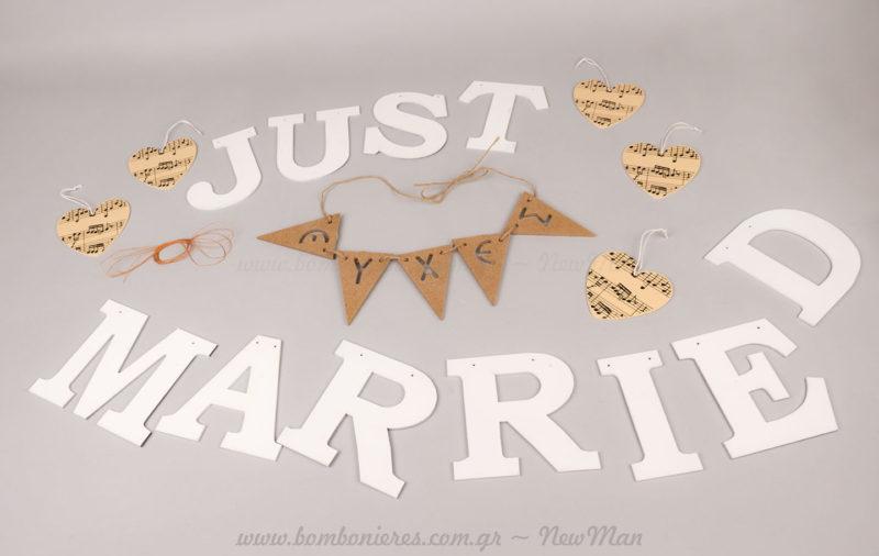 Διακοσμητικά ξύλινα γάμου