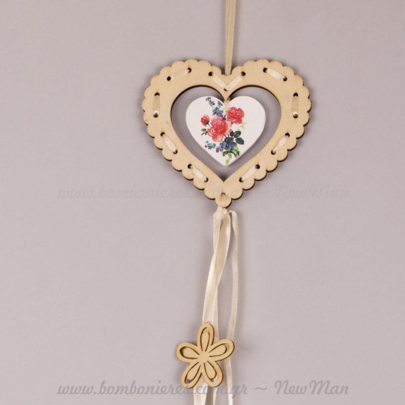 Καρδιά με λουλούδι και κορδέλες
