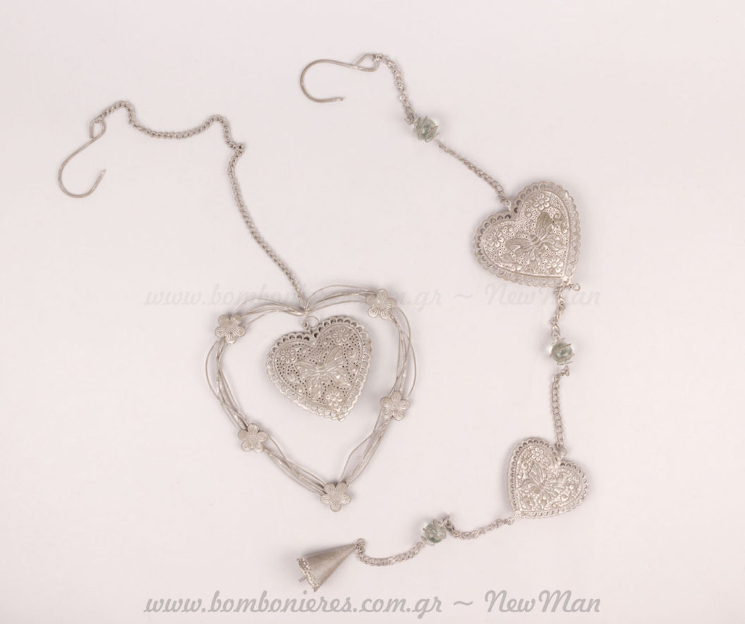Μεταλλικές καρδιές κρεμαστές