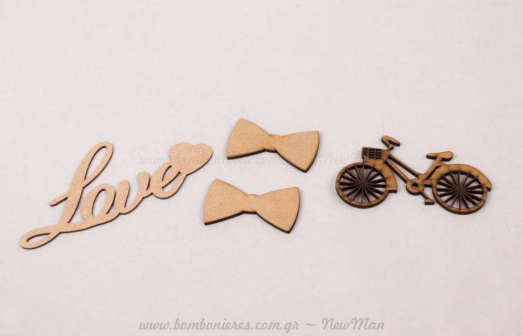 Love παπιγιόν και ποδήλατο