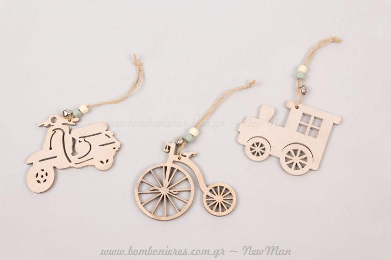 Βέσπα, ποδήλατο, τρένο