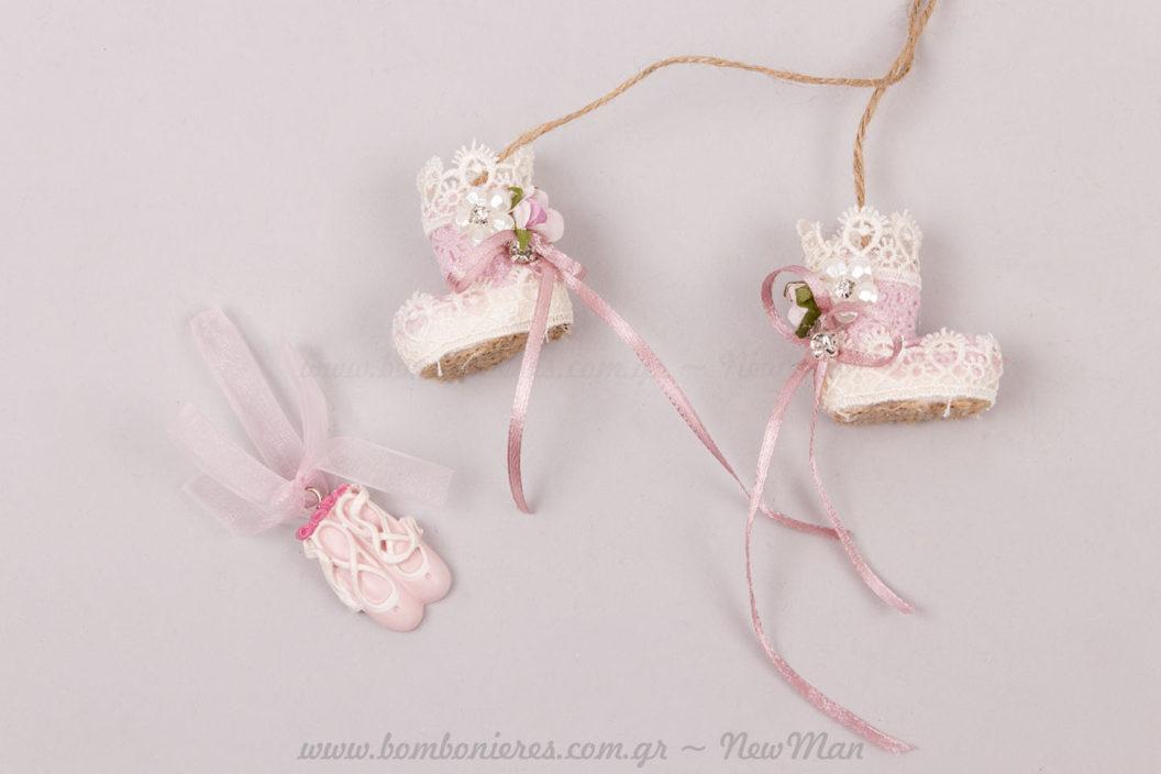 Ροζ διακοσμητικά παπούτσια μπαλέτου & μπότες