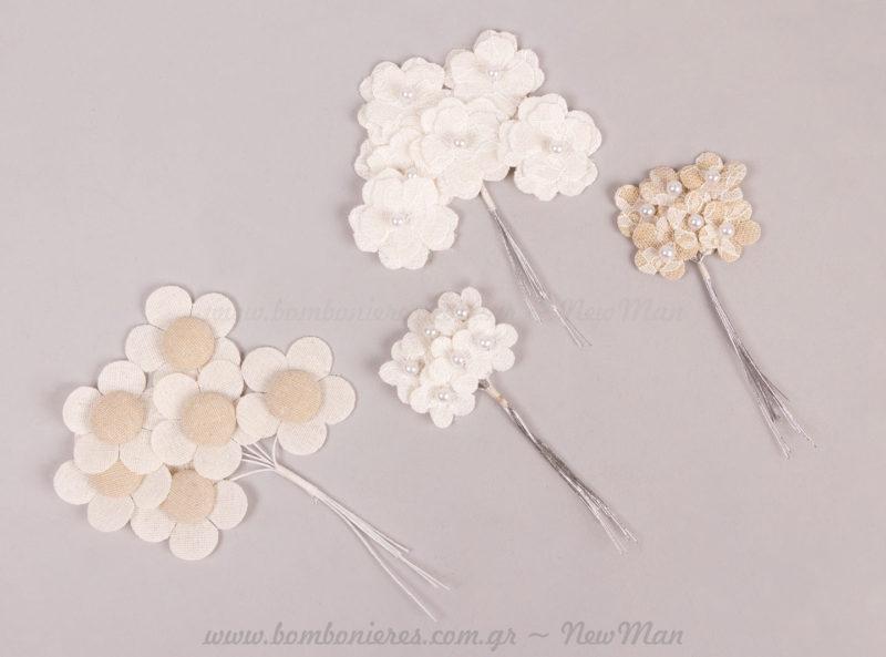 Λουλούδια υφασμάτινα με σύρμα