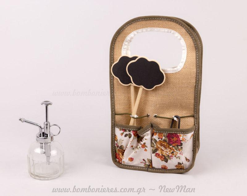 Σετ κηπουρικής σε τσάντα