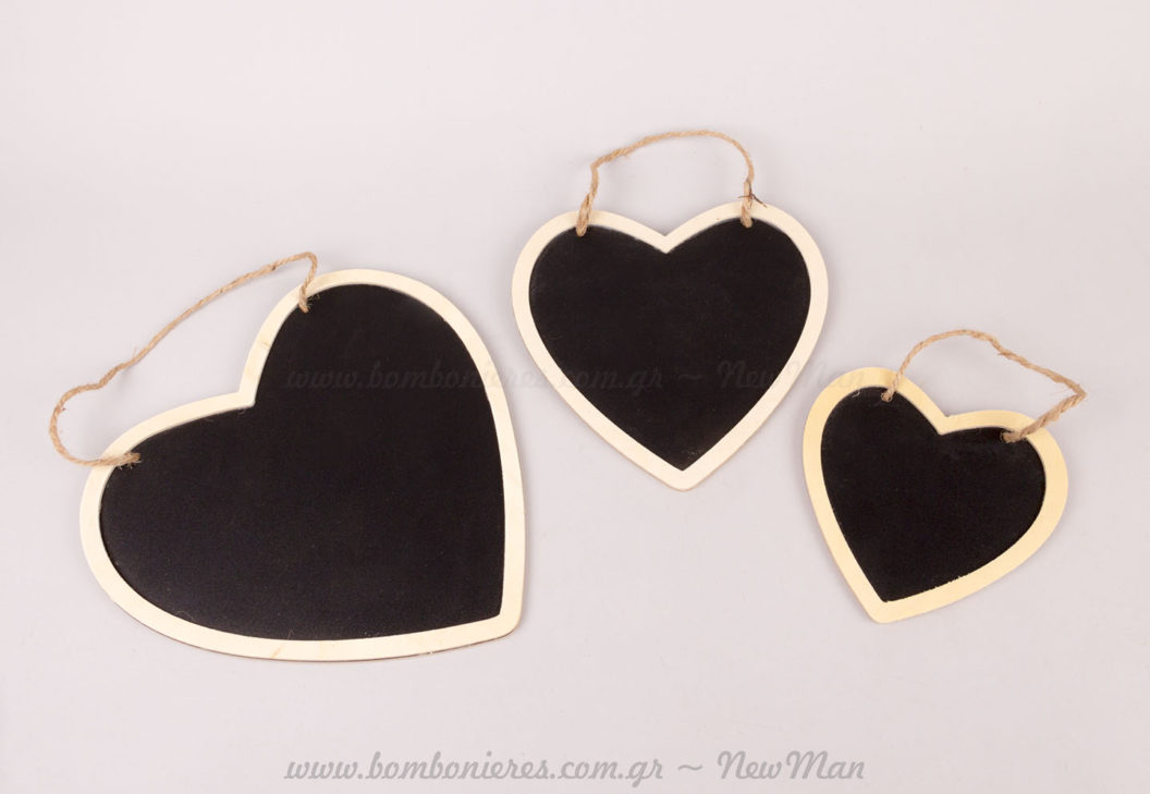 Καρδιές μαυροπίνακες
