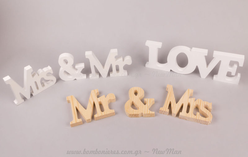 Ξύλινα διακοσμητικά Mr & Mrs LOVE