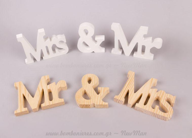 """Ξύλινα διακοσμητικά """"Mr & Mrs"""""""