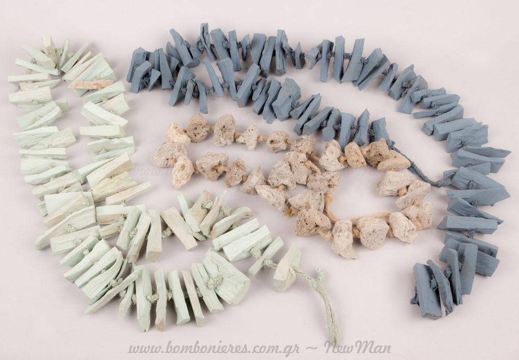 Γιρλάντες ξύλινες & γιρλάντα με πέτρες