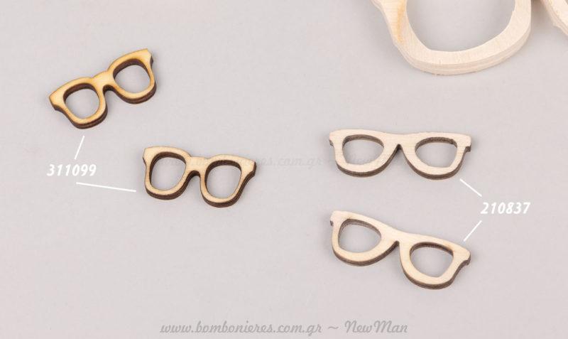 Ξύλινα γυαλιά μινιατούρες
