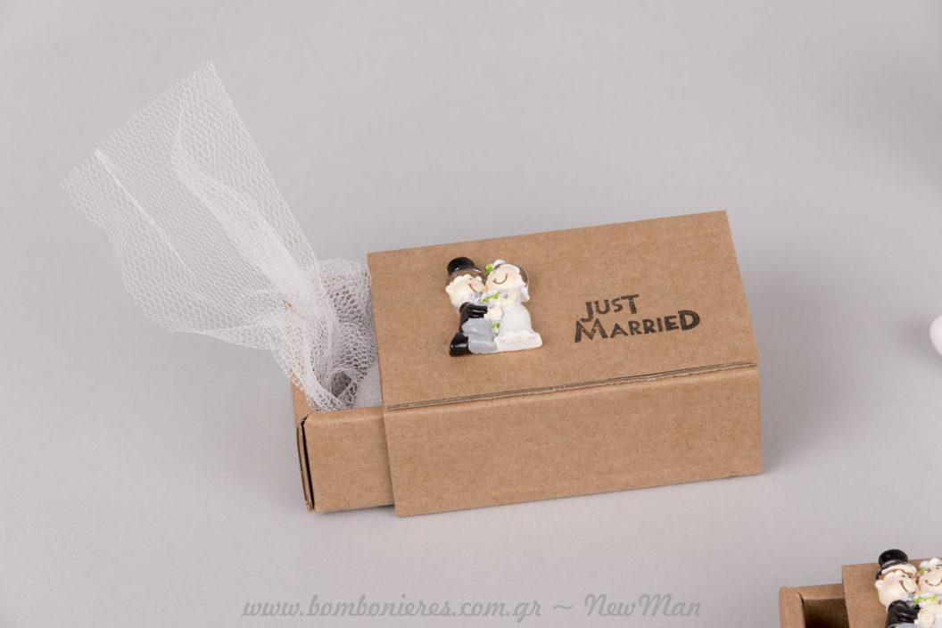 DIY μπομπονιέρα Νύφη & Γαμπρός Just Married