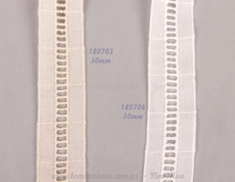 180703 (30mm) & 180704 (16mm)