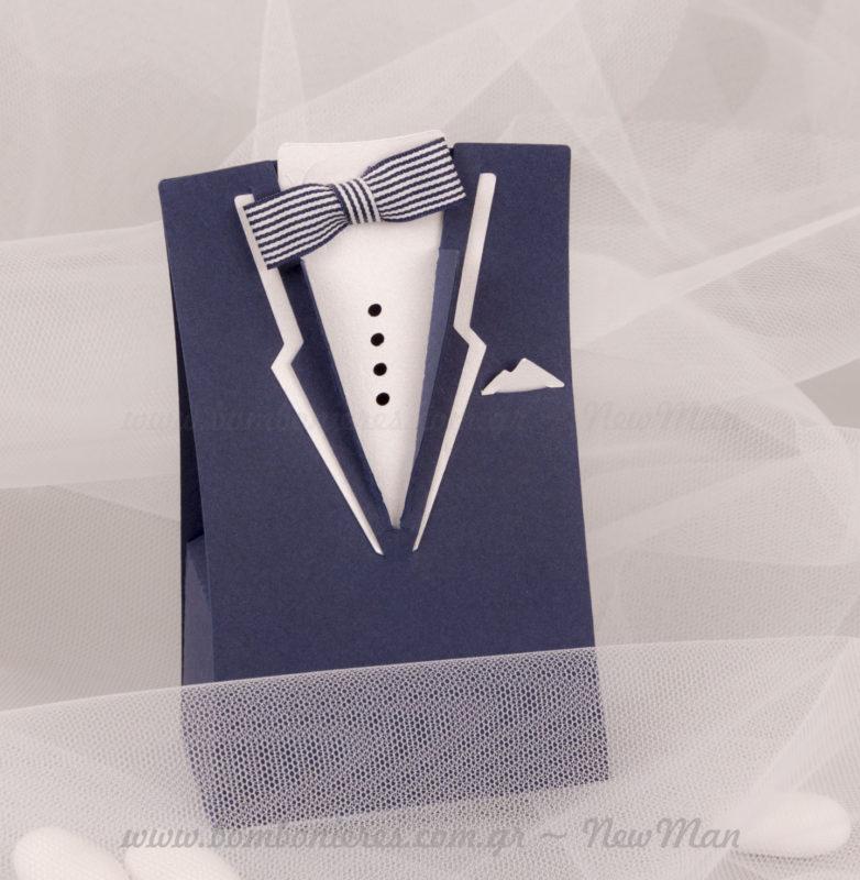 Κοστούμι γαμπρού χάρτινο κουτί μπομπονιέρας