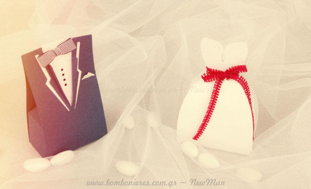 Γαμπρός & Νύφη κουτιά μπομπονιέρες
