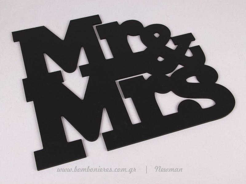 mavropinakas kimolias newman mr and mrs