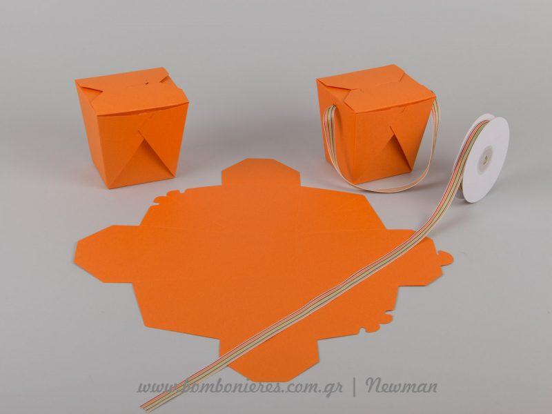 kouti origami box portokali