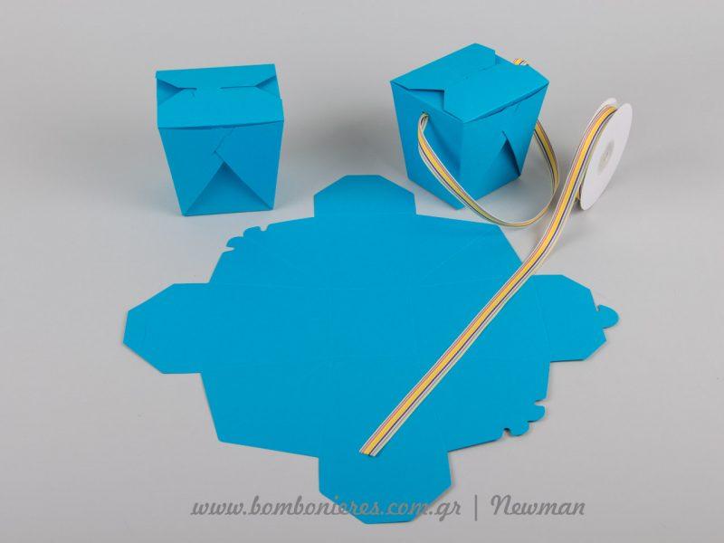 kouti origami box tirkouaz
