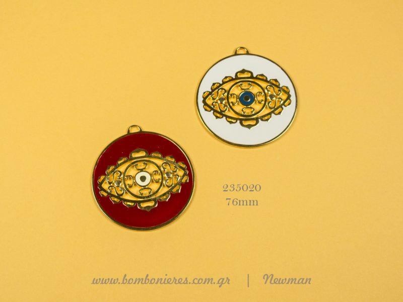 Κρεμαστά με σμάλτο για γούρια με σχέδιο μάτι στη μέση kremasta metallika gia gouria
