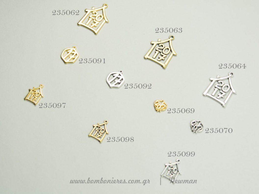 κρεμαστά μεταλλικά στοιχεία για γούρια kremasta metallika perigramma spiti rodi gouria 2017