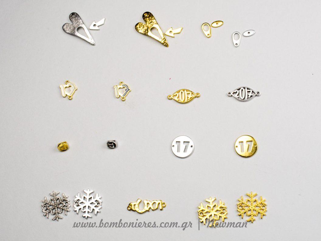 Μεταλλικά στοιχεία για βραχιόλια μακραμέ για γούρια metallika ilika gia gouria 2 krikoi