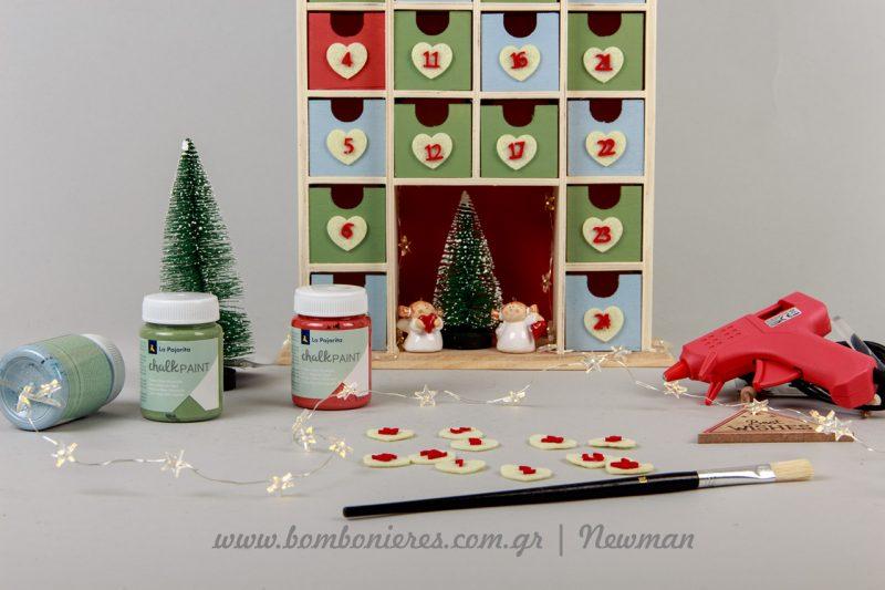 Ημερολόγιο Χριστουγέννων advent calendar imerologio xristougenna