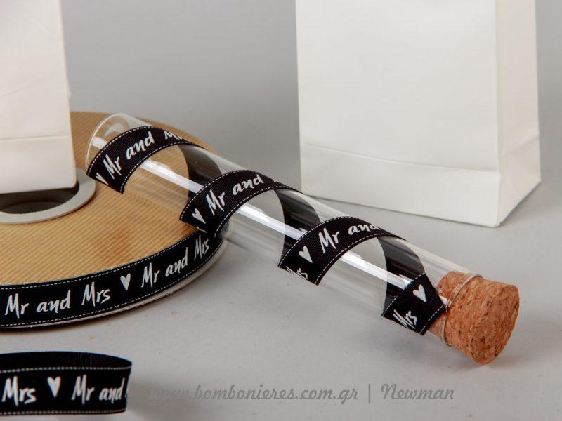 Μπομπονιέρα DIY με κορδέλα Mr & Mrs mpomponieres se koutaki kai dokimastiko solina