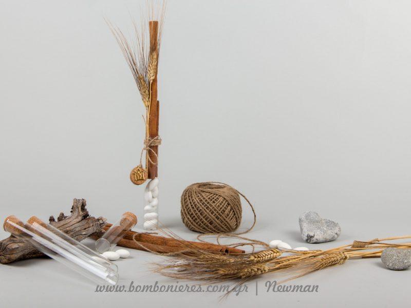 Μπομπονιέρα γούρι με στάχυα σε δοκιμαστικό σωλήνα bomboniera gouri stachi dokimastikos solinas