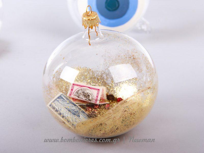 DIY γυάλινη διάφανη μπάλα γεμισμένη με glitter