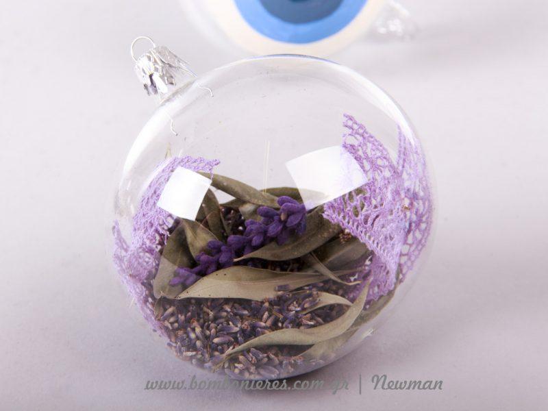 DIY γυάλινη διάφανη μπάλα γεμισμένη με λεβάντα