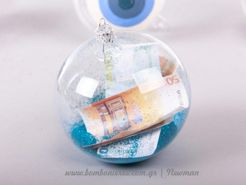 DIY γυάλινη διάφανη μπάλα γεμισμένη με χρήματα