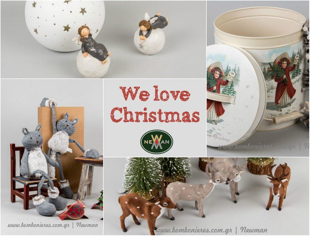 Διακοσμήστε χριστουγεννιάτικα diakosmiste xristougenniatika