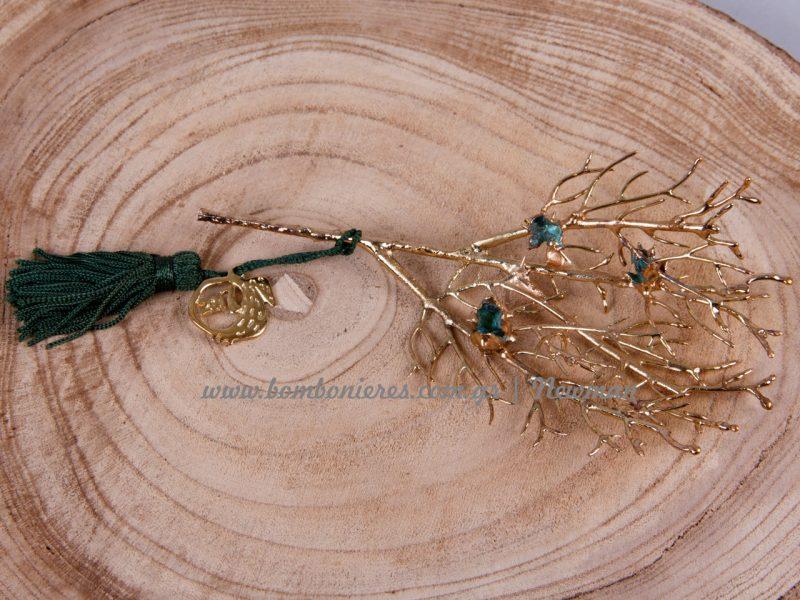 Γούρι επιμεταλλωμένο μάραθος marathos gouri