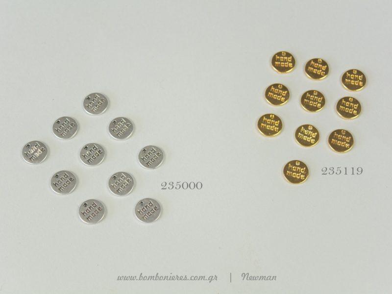 Κρεμαστά υλικά κι εξαρτήματα για γούρια ilika kremasta gia gouria metallika